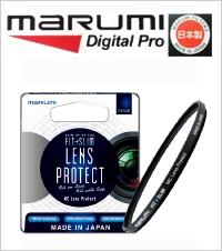 Marumi Filters